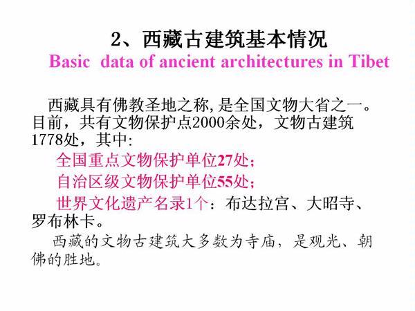 古建筑木结构无损检测nondestructive