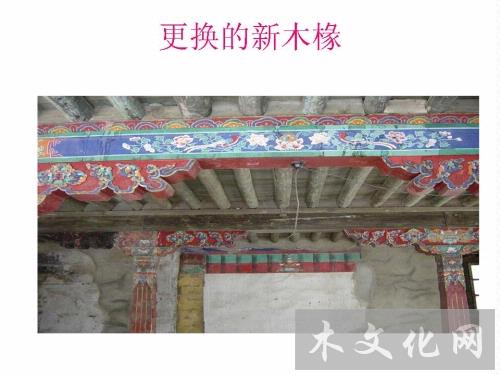 出版《古建筑木结构无损检测和保护技术研究进展》