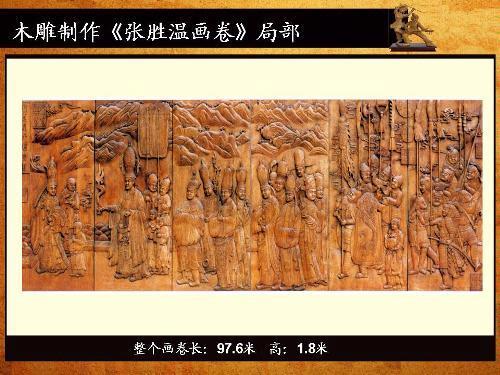 其设计制作的木雕作品《石宝情歌》,《赵藩攻心联笔筒》,《普洱茶王盒