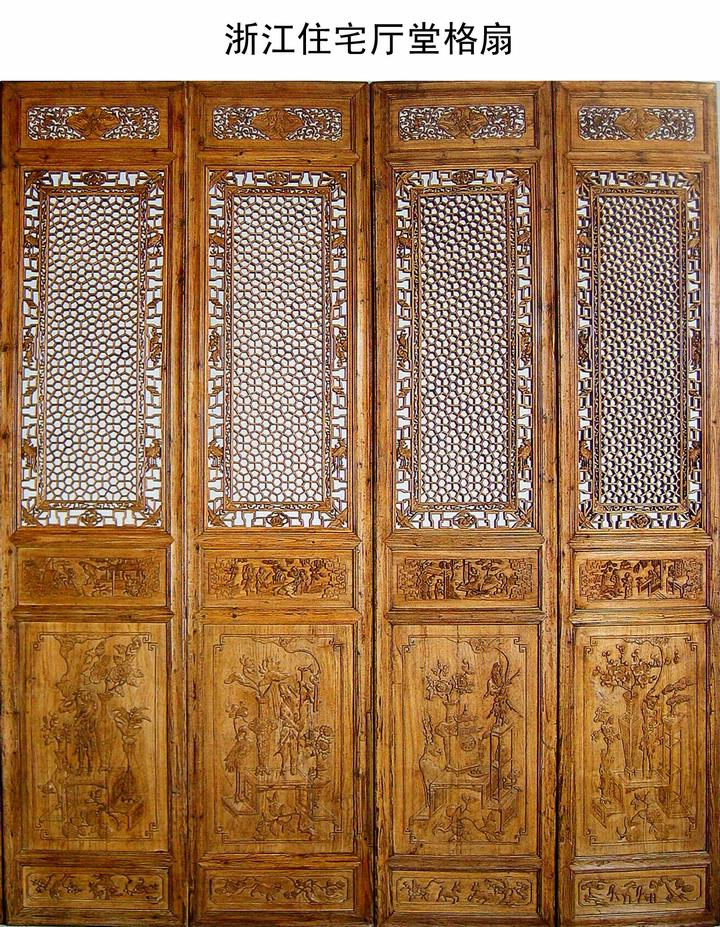中国古建筑木装修文化——天花与格扇