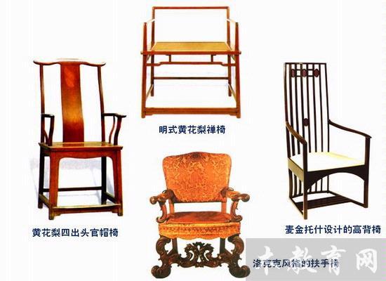 公共椅子三视图手绘