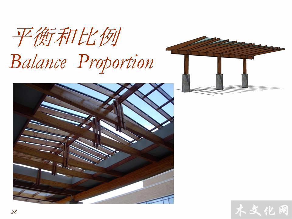 木材在景观设计中的应用图片