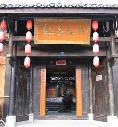 中国古代木结构建筑