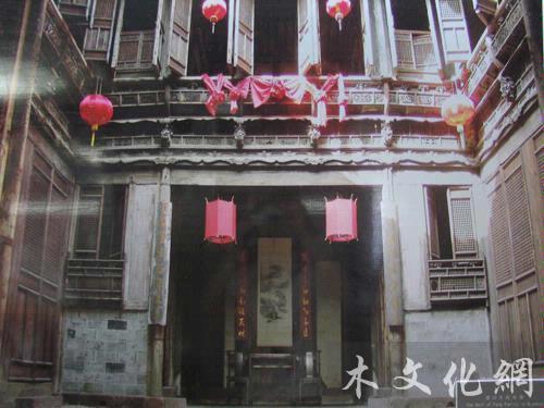 徽州古建筑—民宅