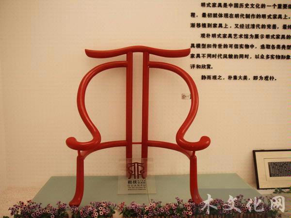 雷濮玮:明式家具除去在榫卯结构方面的伟大成就