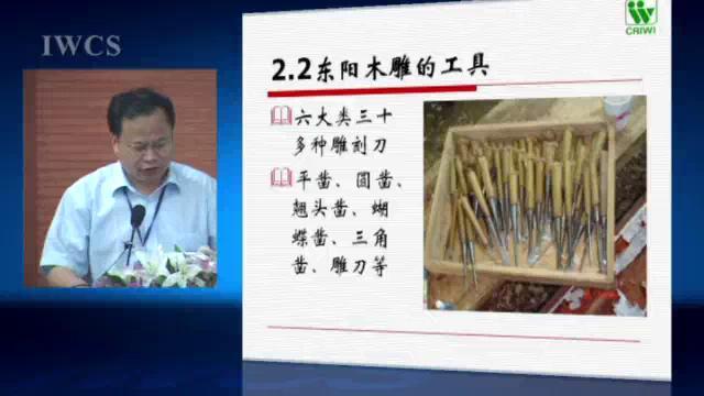 东阳木雕——镌刻在木材上的中国文化