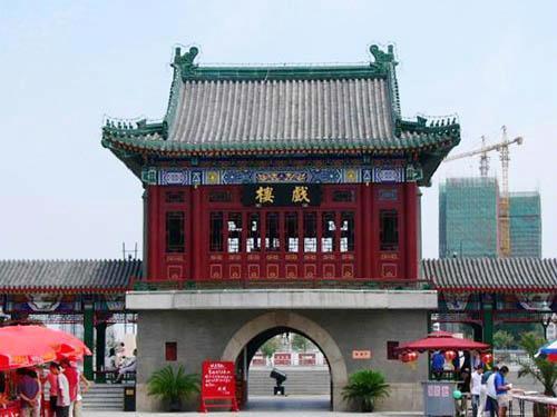 中国古代饭馆人物