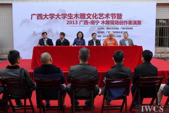 多元文化,同一家园——记2013中国-东盟木雕现场创作表演赛