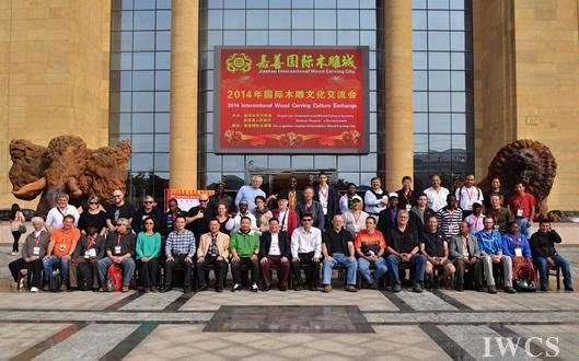 2014年木雕文化国际交流会在浙江嘉善国际木雕城举行