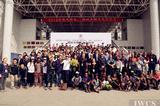 木•梦——2014世界木材日•国际木雕艺术文化节走进北林