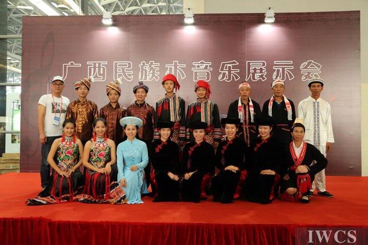 广西民族木音乐展示会在南宁顺利闭幕