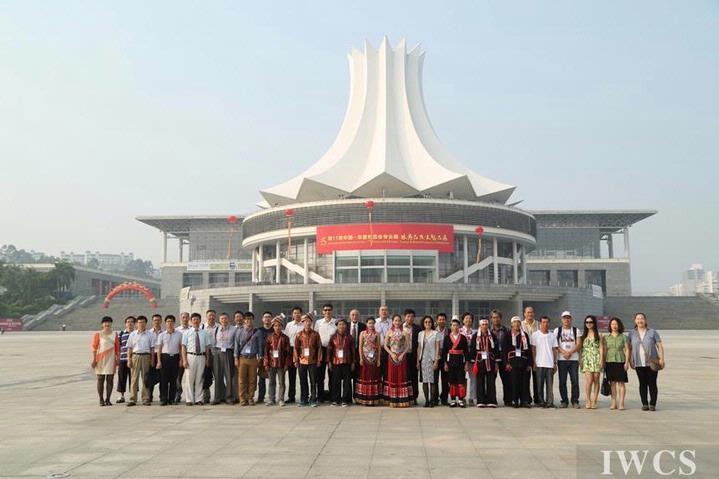 第五届中国—东盟国际木文化论坛在南宁成功召开