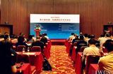 美美与共,天下大同——2015IWCS第六届中国-东盟国际木文化论坛成功举办