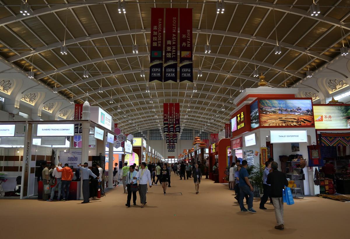 亚洲木制品亮相第四届中国—南亚博览会