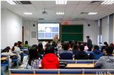 伊东隆夫教授在北京林业大学做学术前沿讲座