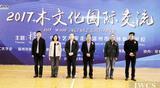 2017木文化国际交流——中外艺术家走进温州市特殊教育学校