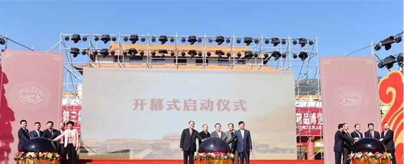 """国际木雕艺术展亮相2017仙游""""红博会"""""""