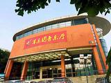 """""""马林巴之路""""王家训马林巴创立35周年音乐会在北京举行"""