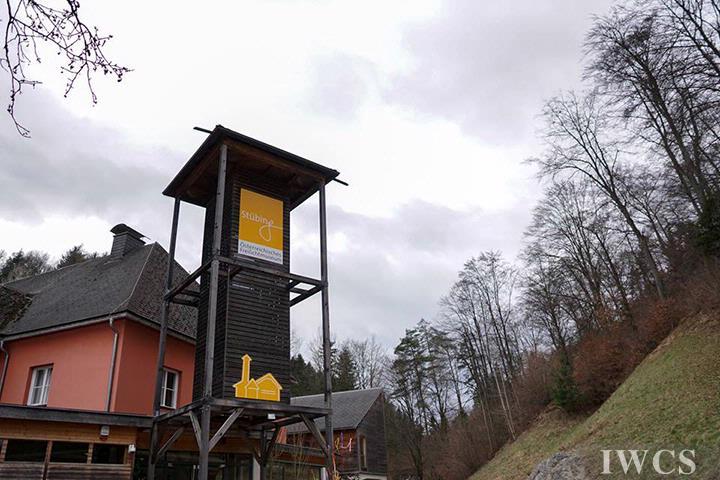 2019世界木材日系列庆祝活动在奥地利隆重举行