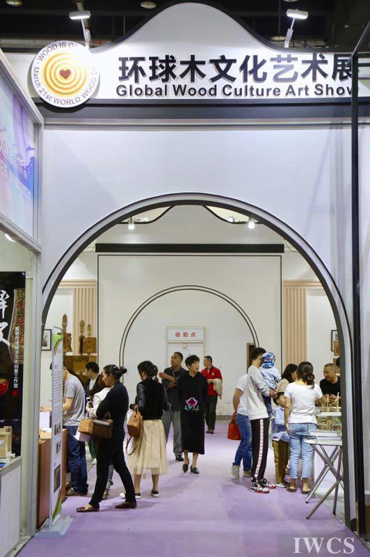 2019环球木文化艺术展在浙江义乌举办